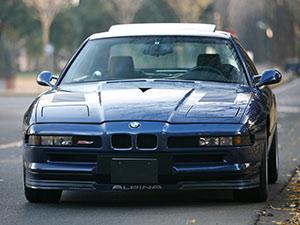 E31 с 1990 по 1996