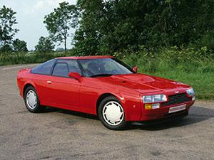 Технические характеристики Aston Martin V8 Zagato