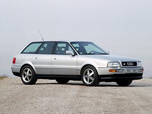 Audi S2 5 дв. универсал Avant (8C, B4)