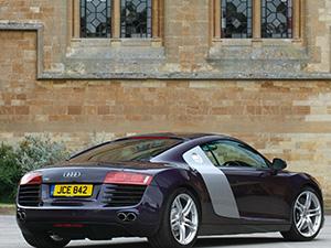 Audi R8 2 дв. купе R8