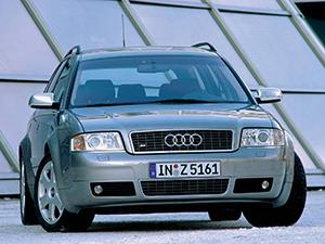 Avant (C5, 4B) с 1999 по 2001