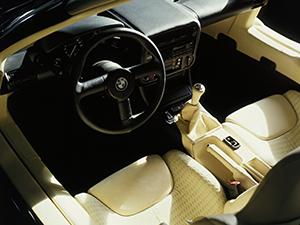 BMW Z1 2 дв. кабриолет E30