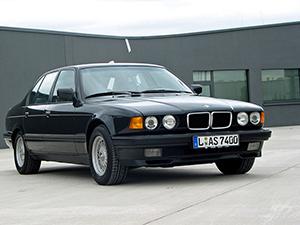 E32 с 1986 по 1994