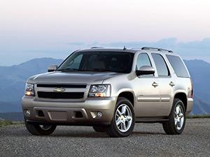Технические характеристики Chevrolet Tahoe