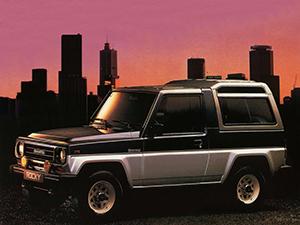 Daihatsu Rocky 3 дв. внедорожник Rocky Wagon
