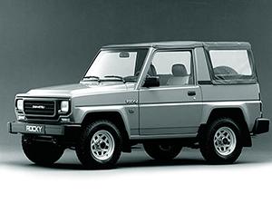 Rocky Wagon с 1988 по 1994