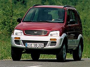 Terios с 1997 по 2000