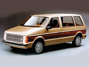 Технические характеристики Dodge Caravan 2.5 1984-1990 г.