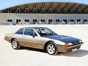 400 с 1975 по 1985