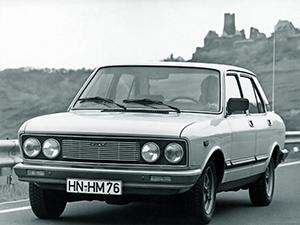 Fiat 132 4 дв. седан 132