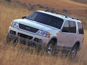 Explorer II с 2002 по 2005