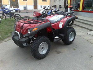 Gamax AX утилитарный 300