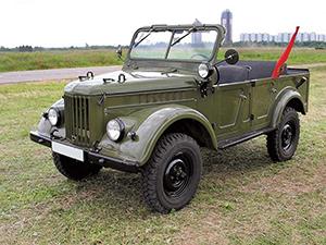 ГАЗ 69 4 дв. внедорожник 69A