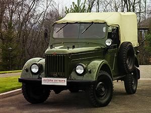 ГАЗ 69 2 дв. внедорожник 69