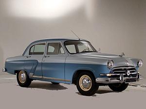 (1 серия) с 1956 по 1958