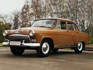 (2 серия) с 1959 по 1962