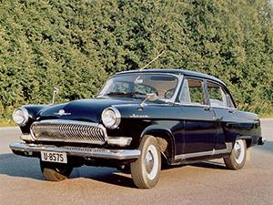 (3 серия) с 1962 по 1970