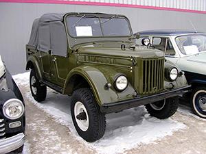 69A с 1953 по 1972