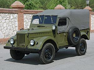 69 с 1953 по 1972