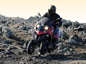 Gilera Fuoco 500ie скутер Fuoco 500ie