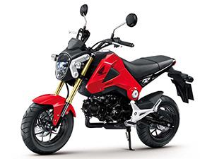 Honda 125 скутер 125