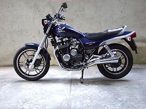 Honda CB туристический 650 RC