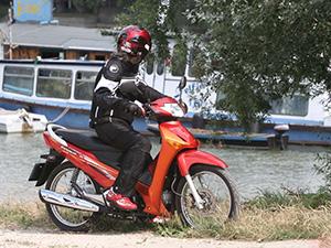 Honda ANF Innova скутер ANF Innova