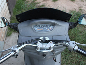 Honda Broad скутер Broad 50