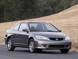 Honda Civic 2 дв. купе Civic Coupe