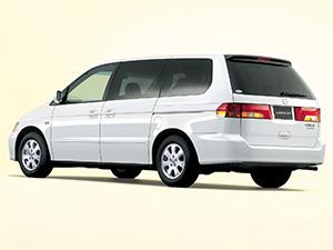 Honda Lagreat 5 дв. минивэн Lagreat