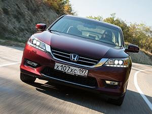Технические характеристики Honda Accord