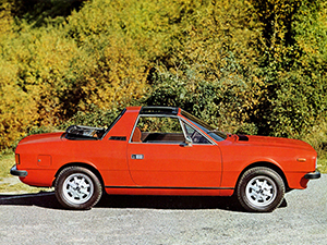 Lancia Beta 2 дв. кабриолет Spider