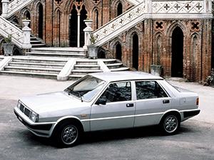 Prisma с 1983 по 1990