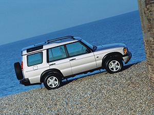 Land Rover Discovery 5 дв. внедорожник Discovery II