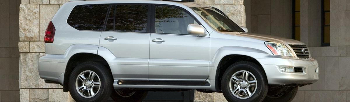 Лексус ЖХ 470 технические характеристики. Lexus GX470 ...