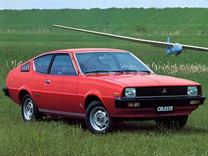 Mitsubishi Celeste 3 дв. купе Celeste