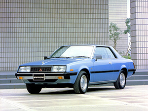 Технические характеристики Mitsubishi Sapporo 2000 Turbo 1980-1985 г.