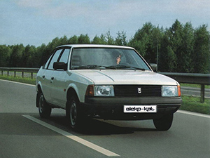 Москвич 2141 5 дв. хэтчбек 2141