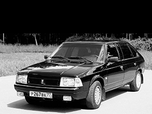 214141 с 1997 по 2000