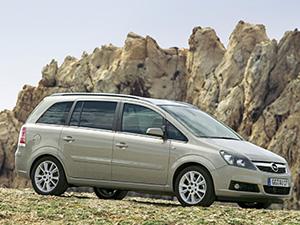 Opel Zafira 5 дв. минивэн (B)