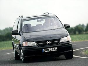 Opel Sintra 5 дв. минивэн Sintra