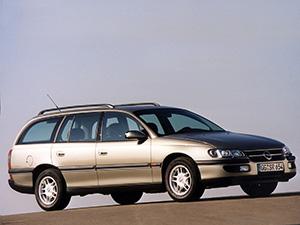 Opel Omega 5 дв. универсал Stationwagon