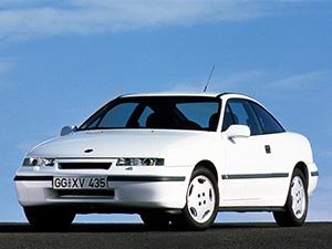 (85) с 1990 по 1997