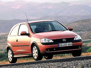 (C) с 2000 по 2003
