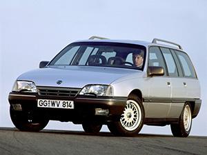 Технические характеристики Opel Omega 2.3 TD 1986-1989 г.
