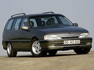 Технические характеристики Opel Omega 2.6i 1989-1994 г.