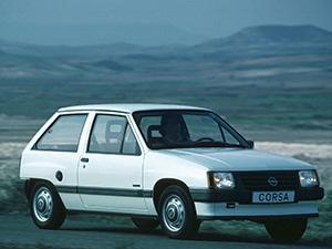 (A) с 1985 по 1990