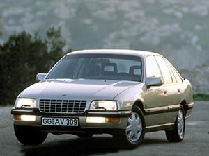Технические характеристики Opel Senator