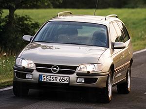 Технические характеристики Opel Omega 2.5 TD 1994-1997 г.