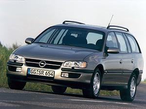 Технические характеристики Opel Omega 2.5i-V6 1997-1999 г.